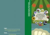 Las Consejerías de Igualdad y Agricultura celebrarán en Sevilla el Día Mundial de las Mujeres Rurales