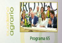 Cuaderno Agrario PGM 65