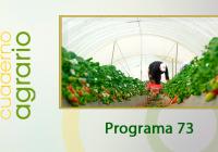 Cuaderno Agrario PGM 73