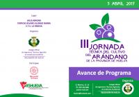El 5 de abril se celebrará la III Jornada Técnica del cultivo del arándano de la provincia de Huelva