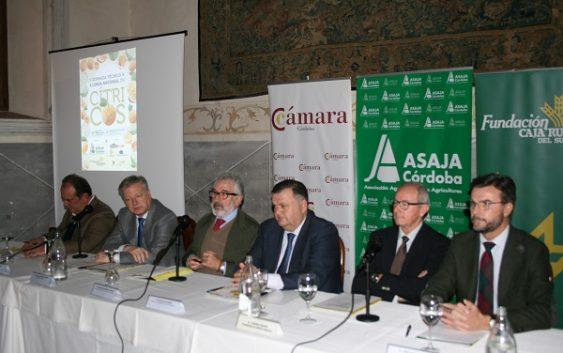 Más de 150 agricultores asisten a la V Jornada de Cítricos para abordar los retos del sector ante los nuevos acuerdos comerciales