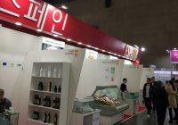 Extenda promocionó firmas andaluzas en las ferias de Sial Canadá 2018 y Seoul Food & Hotel de Corea