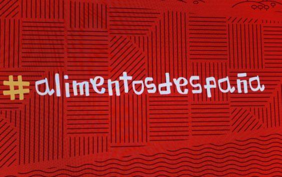 """El Ministerio de Agricultura, Pesca y Alimentación concede los """"Premios Alimentos de España 2018"""""""