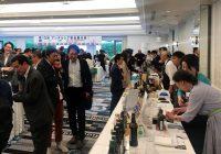 Cerca de 300 agentes nipones conocen la oferta de 69 firmas andaluzas en la muestra anual de Extenda en Tokio